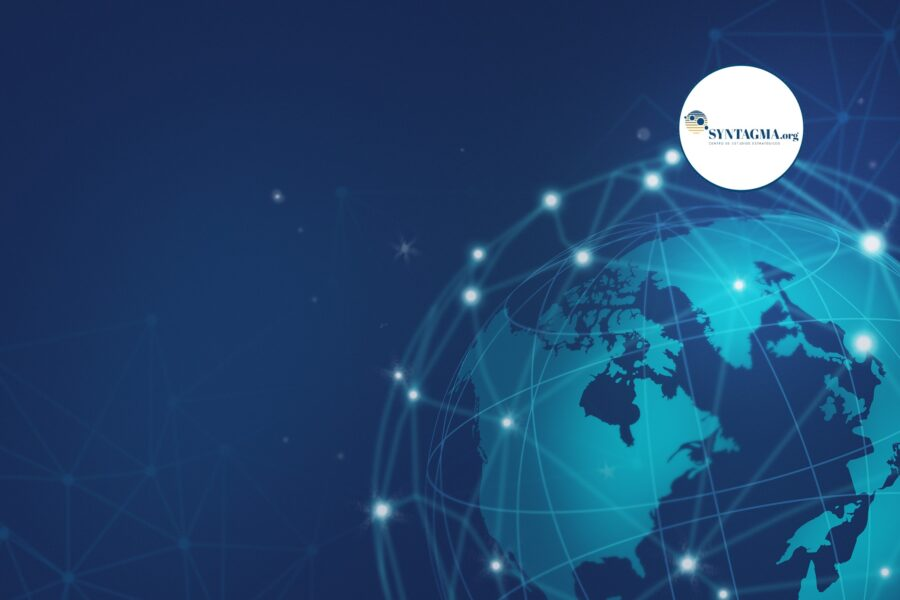Bienvenidos a la nueva página web de Syntagma.org